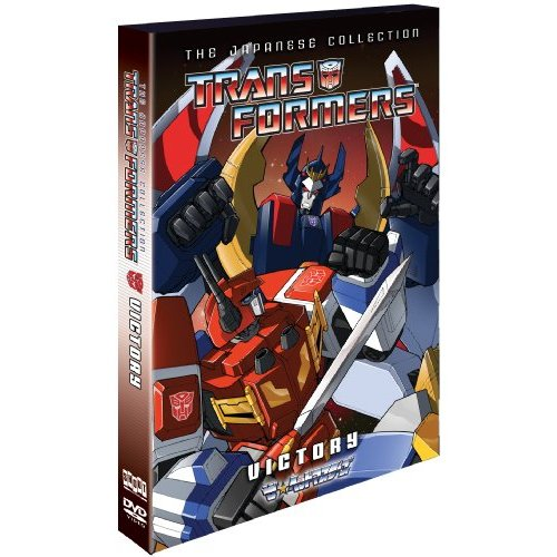 Transformers: The Japanese Collection - Victory (Japanese)