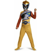 Gold Power Ranger Dino Charge Basic Child Halloween Costume