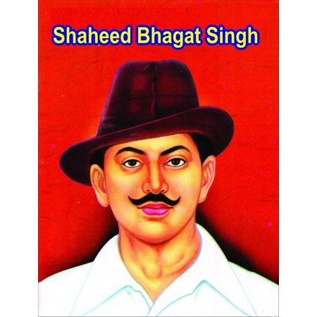 Shaheed Bhagat Singh - eBook