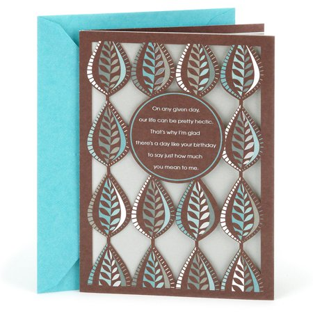 Hallmark Birthday Greeting Card to Husband (Leaf Pattern)