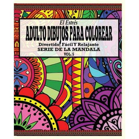 Halloween Colorear Dibujos (El Estrés Adultos Dibujos Para Colorear : Divertido, Fácil Y Relajante Serie de la Mandala (Vol.)