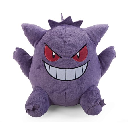 Pokemon Gengar 10 inch I Love Gengar Plush Toy (Pokemon Gengar Toy)