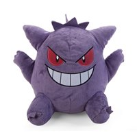 Pokemon Gengar 10 inch I Love Gengar Plush Toy