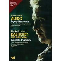 Aleko / Kashchey the Immortal (DVD)