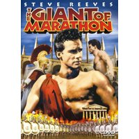 The Giant of Marathon (Unrated) (DVD)