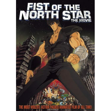 Fist of the North Star: The Movie (DVD) (Fist Of The North Star Kens Rage Cheats)