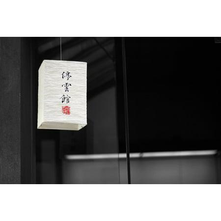 Canvas Print Chinese Lantern Paper Lampion Lantern Light Stretched Canvas 10 x 14 (Lampions Halloween)