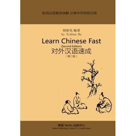 Learn Chinese Fast  Second Edition