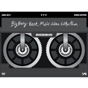 Bigbang: Best Music Video Collection 2006 2012 by