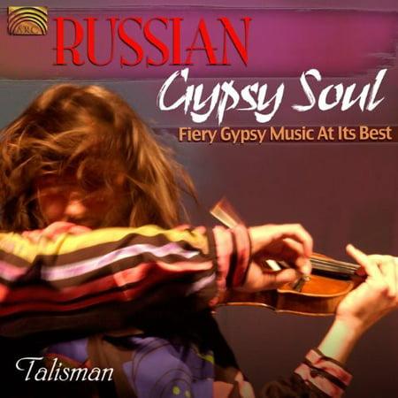 Russian Gypsy Soul: Fiery Gypsy Music at It's