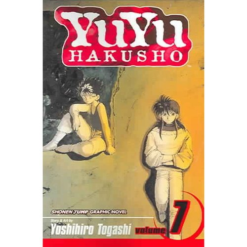 YuYu Hakusho 7: Hiei and Kurama a Tale of Friendship