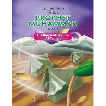 Companions of the Prophet Muhammad (s.a.w.) Hudhayfah(r.a.) Ibn Al - Yaman - (Imam Muhammad Ibn Abd Al Wahhab Mosque)