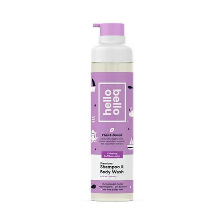 Hello Bello Shampoo/Wash - Lavender 9.8oz ()