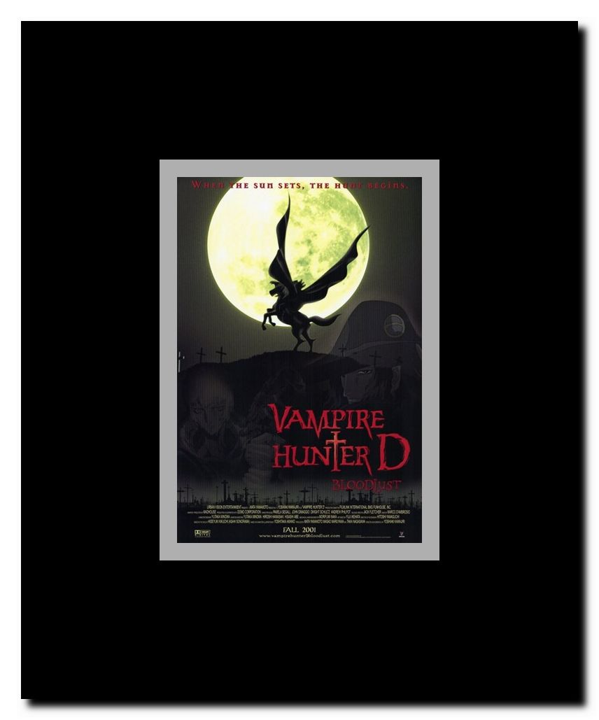 Vampire Hunter D Bloodlust Framed Movie Poster Walmart Com