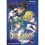 Sailor Moon S Heart Collection 5: TV Series, Vols. 9 & 10 (Uncut) by