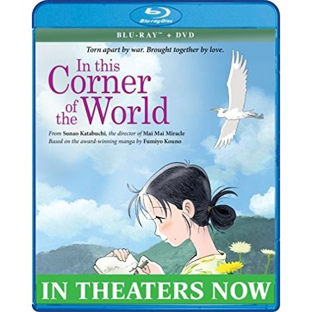 In This Corner of the World (Blu-ray) ()