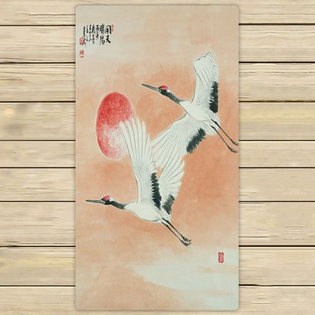 PHFZK Japan Japanese Towel, Asian Traditional Painting with Cranes Moon Hand Towel Bath Bathroom Shower Towels Beach Towel 30x56