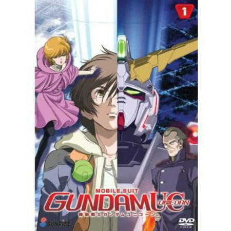 Mobile Suit Gundam Unicorn Part 1 (DVD) (Unicorn Suit)