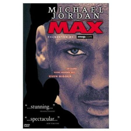 Michael Jordan to the Max (Large Format) (Basketball Shoes Jordan Cp3)