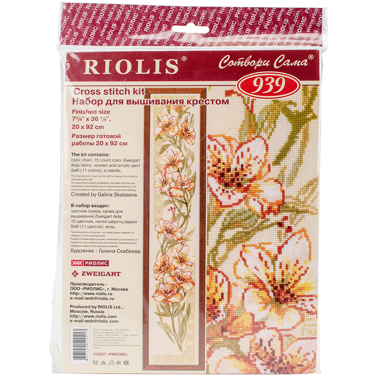 Riolis Counted Cross Stitch Kit 775x3625 Parrot Flower 15 Count