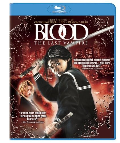 Blood: The Last Vampire (Blu-ray) by SONY HOME PICTURES ENT.