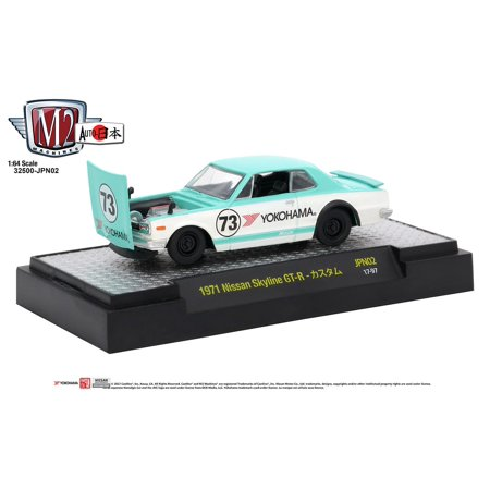 M2 Machines JAPAN 1971 Nissan Skyline GT-R #73 TEAL AND (1971 Nissan Skyline For Sale In Usa)