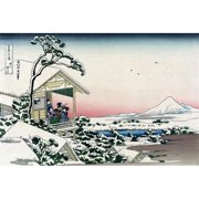 Buy Enlarge 0-587-23287-0P12x18 Tea House at Koishikawa- Paper Size P12x18