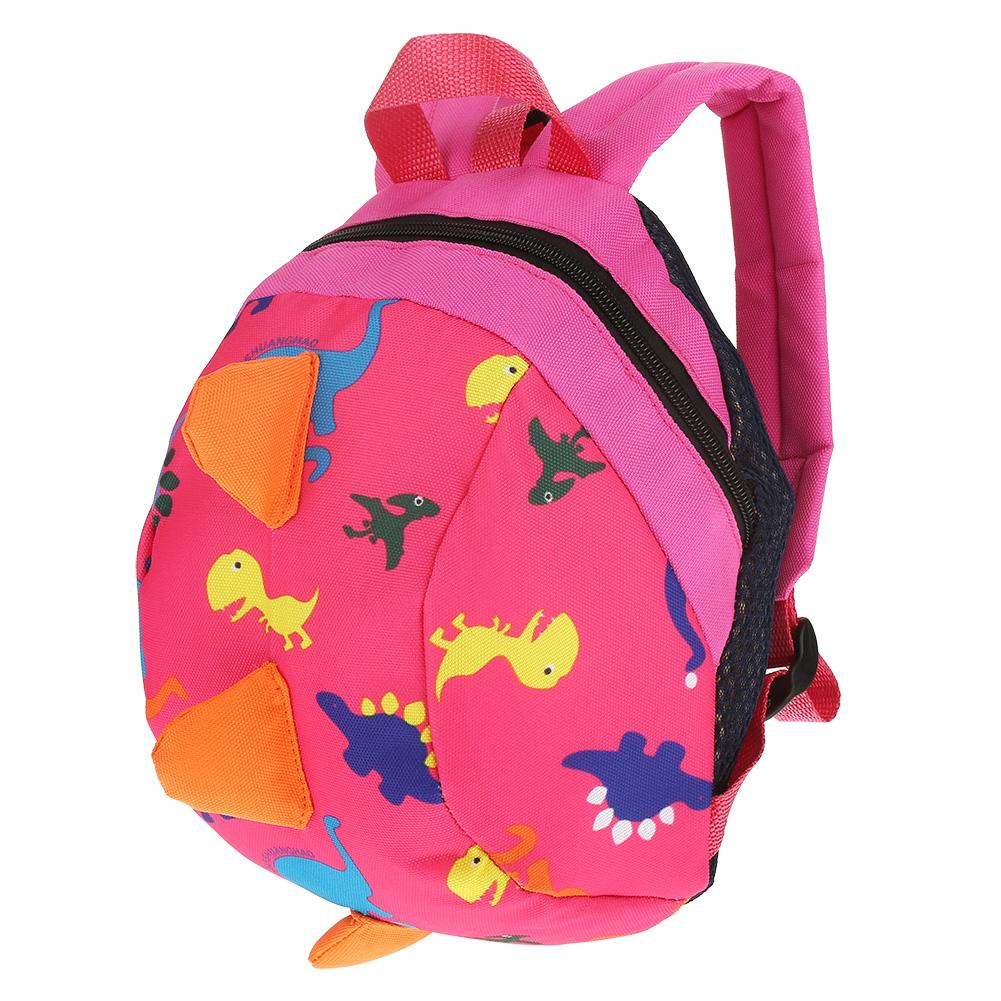 Kid Backpack Animal Robot with Anti Lost Safety Leash Harness Preschool Bookbag for Toddlers 1-3 Years Old