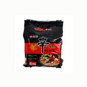 NineChef Bundle - Nongshim Shin Ramen/Ramyun Black - Premium Noodle Soup (4 packs)+ 1 NineChef ChopStick