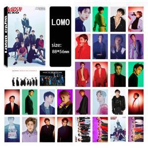 Fancyleo LOVE-EXO Album LOMO Cards New Fashion Self Made Paper Photo Card HD - Expo Photo