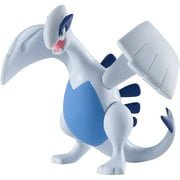 Pokemon Trainers Choice Legendary Figure Lugia