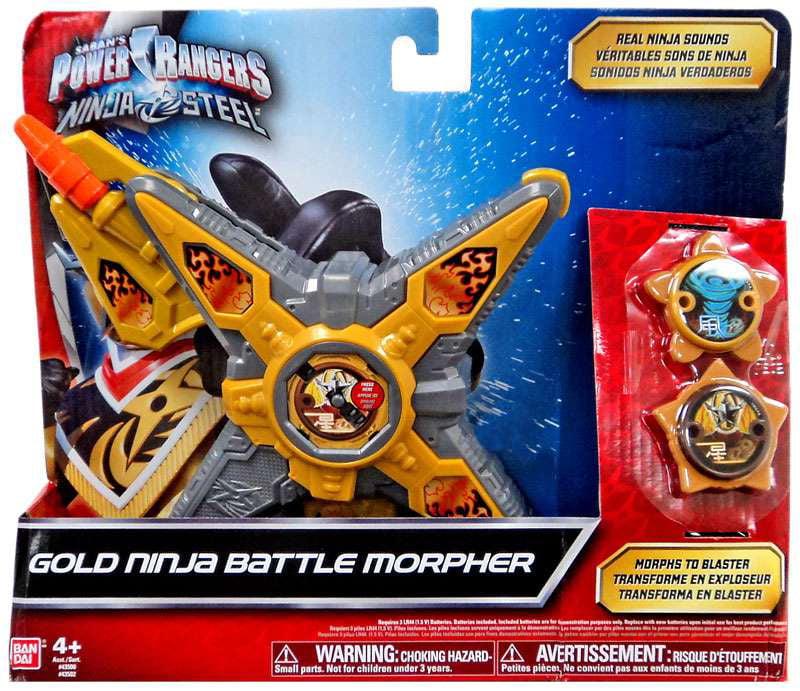 Power Rangers Ninja Steel Gold Ninja Battle Morpher - Walmart.com -  Walmart.com