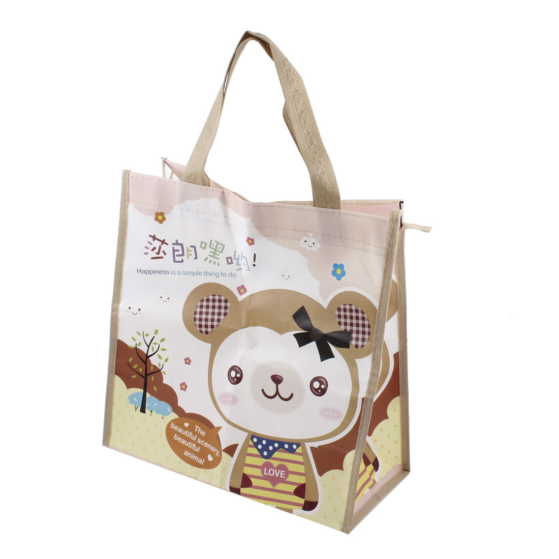 Hook Loop Fastener Foldable Cartoon Bear Pattern Shopping Tote Bag Brown White