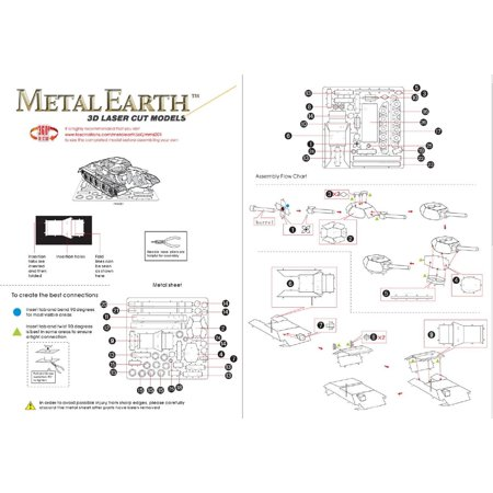 Metal Earth Fascinations MMS202 - 502464, Chi Ha Tank Construction Toy 2 Metal Board (Ages 14 + - image 2 of 2