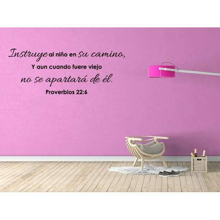 Vinilo Decorativo Para Pared Instruye Al Niño En Su Camino Proverbios 22:6 SQ81