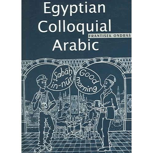 Egyptian Colloquial Arabic