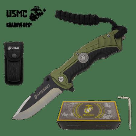 Black Rescue Blade - 8.25