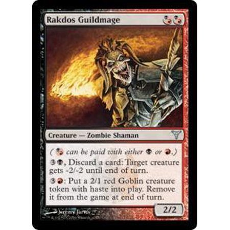 MtG Dissension Rakdos Guildmage [Foil] (Glasrahmen Randlos)