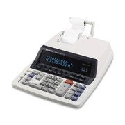 Sharp Calculators, SHRQS2770H, QS-2770H 12-Digit Professional Heavy-Duty Commercial Printing Calculator, 1 Each, Off White,Gray