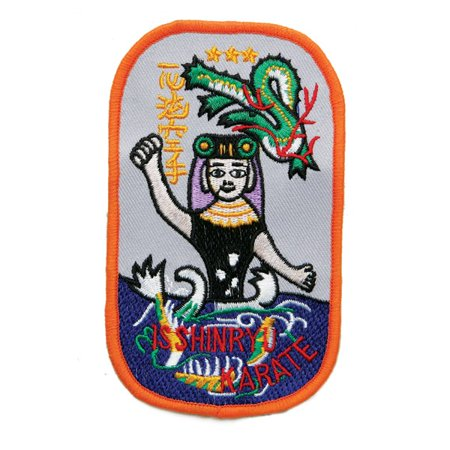 "Isshinryu Karate Martial Arts Patch, 6.5"""