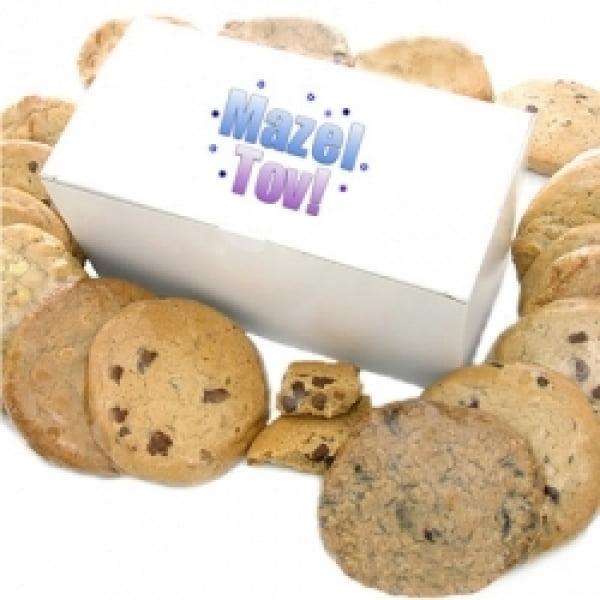 Mazel Tov Cookie Gift Box 12 Gourmet Cookies by