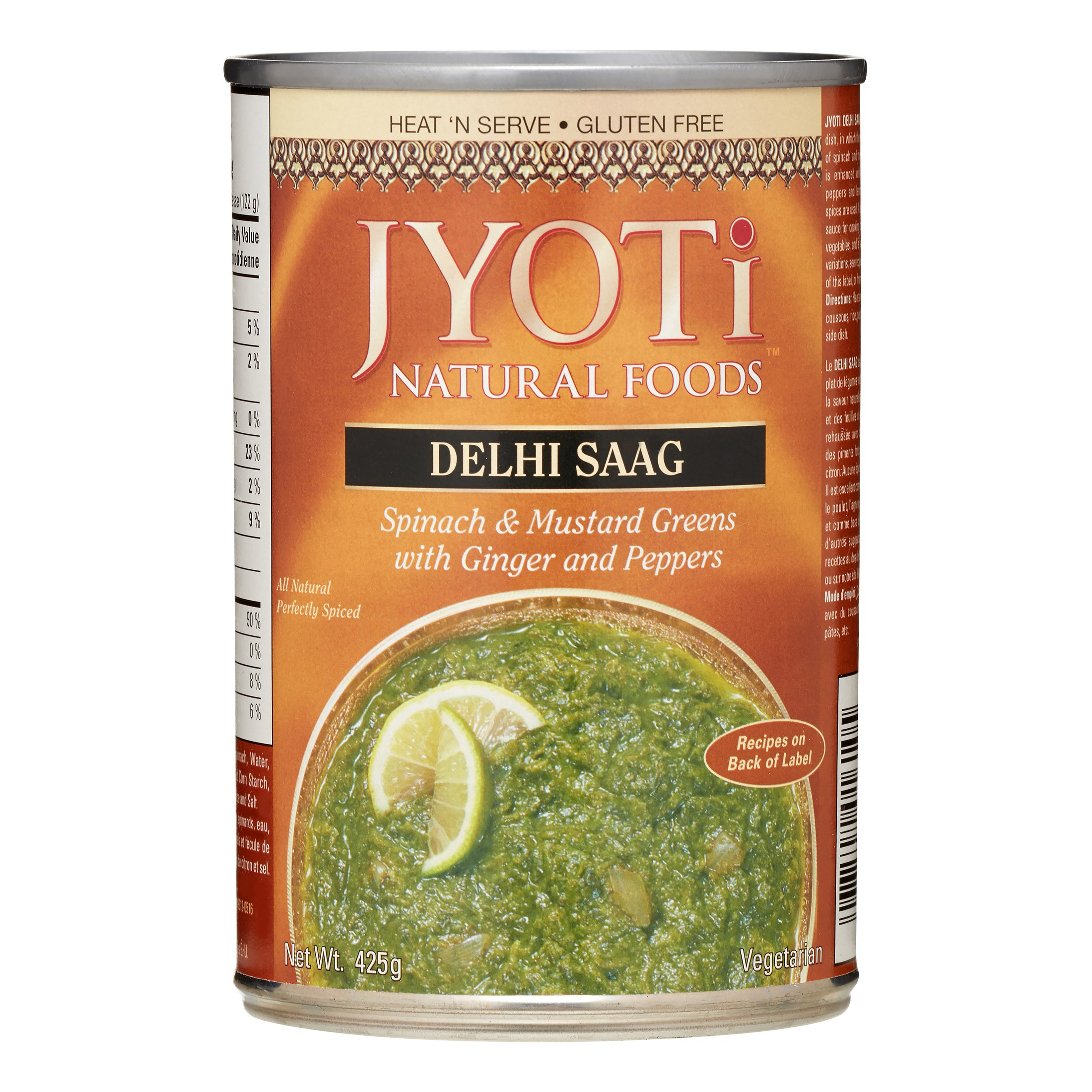 Jyoti Natural Foods Delhi Saag, Spinach & Mustard Greens with Ginger & Peppers, 15 Oz by JYOTi Natural Food