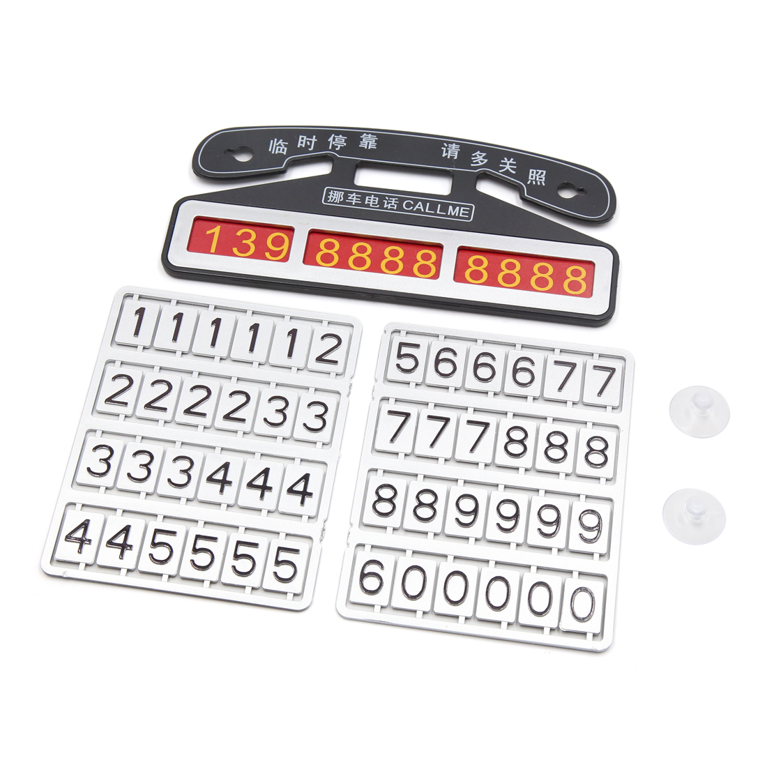 Silver Tone Temporary Parking Notification Phone Number Card Plate for Car Auto