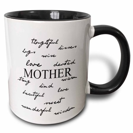 3dRose Mother Words- Mothers Day and Every Day for Mom - Two Tone Black Mug, 11-ounce - Diy Mugs