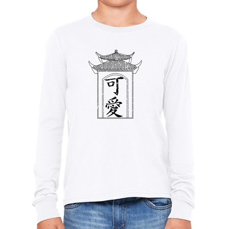 Enticing - Chinese / Japanese Asian Kanji Characters Girl's Long Sleeve - Chinese Or Japanese Girls