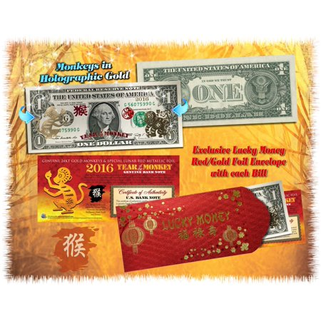 24KT GOLD 2016 Chinese New Year * Lucky Money * YEAR OF THE MONKEY US $1 BILL