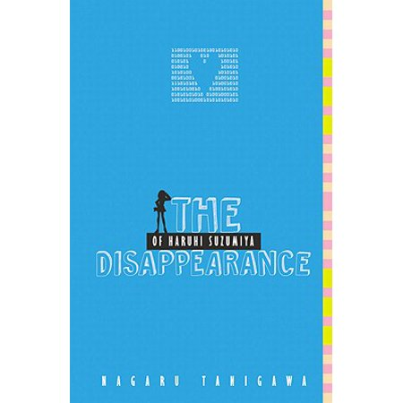 Haruhi Suzumiya Cloth - The Disappearance of Haruhi Suzumiya (light novel)