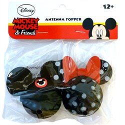 recipe: car antenna toppers walmart [4]
