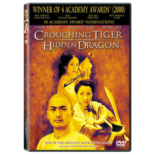 Crouching Tiger, Hidden Dragon (Special Edition) (Widescreen)