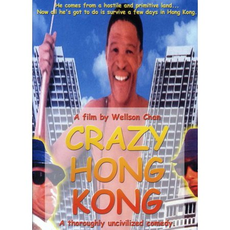 Image of Crazy Hong Kong